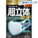 超立体マスク ウイルスガード 大きめ( 3枚+1枚入)【超立体マスク】