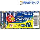 東芝 アルカリ単四形電池 10本パック LR03L10MP(1コ入)【東芝(TOSHIBA)】[単四形]