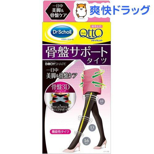 おそとでメディキュット 骨盤3Dサポートタイツ Mサイズ(1足)【mq4】【メディキュット(QttO)】