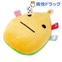 ピロピロくん たまご DP-482(1コ入)【171110_soukai】【171027_soukai】