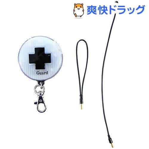 盗聴・盗撮発見機 プラスガード CG-PLUS(1コ入)【送料無料】