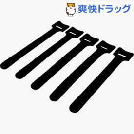 ミヨシ マジックタイ ブラック 126mm CH-MG126/BK(5本入)