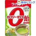 ラカント カロリーゼロ飴 シュガーレス 深み抹茶味(110g)【ラカント】[お菓子]