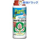 オルトランDX 粒剤(200g)【オルトラン】