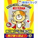 猫砂 飛び散らニャいネコ砂(5L)
