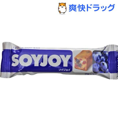 SOYJOY(ソイジョイ) ブルーベリー(30g*12本入)【SOYJOY(ソイジョイ)】