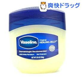 ヴァセリン ペトロリュームジェリー 保湿クリーム(106g)【ヴァセリン(Vaseline)】
