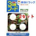 コメット 3日間フード 熱帯魚用(12g*2コセット)【コメット(ペット用品)】