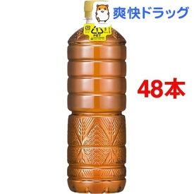 アサヒ 六条麦茶 ラベルレスボトル(660mL*48本入)【六条麦茶】