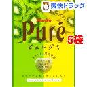 カンロ ピュレグミ グリーン&ゴールドキウイ(56g*5袋セット)【ピュレグミ】