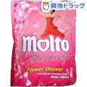 モルト 加香剤 リフィル フラワーシャワー(900mL)【モルト(molto)】[洗濯用品]