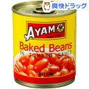 アヤム ベイクド・ビーンズ(230g)【アヤム】