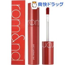 ロムアンド ジューシーラスティングティント 07 ジュジュブ(5.5g)【ロムアンド】