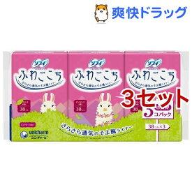 ソフィ ふわごこち ピンクローズの香り(38枚*3コ入*3コセット)【ソフィ】