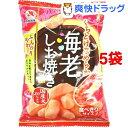 越後製菓 海老しお焼き(40g*5袋セット)