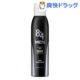 8x4(エイトフォー) メン デオドラントスプレー 無香料(135g)【8x4 MEN(エイトフォー メン)】