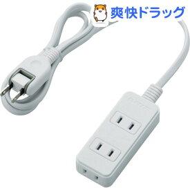 エレコム コンセント スイングプラグタップ 3個口 1m ホワイト T-TS02-2310WH(1個)【エレコム(ELECOM)】