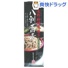 長野粉碾屋造り 八割蕎麦(220g)