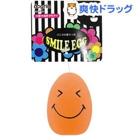 SC スマイルエッグ オレンジ(1コ入)【スーパーキャット】