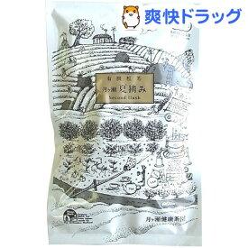 有機紅茶 月ヶ瀬夏摘み(80g)【月ヶ瀬健康茶園】