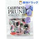 クラウンフーヅ カリフォルニア産プルーン 個包装(100g)【クラウンフーヅ】