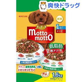 プッチーヌ mottomotto ドライ 1歳から低脂肪 小魚&豆腐入り(1.6kg)【プッチーヌ】