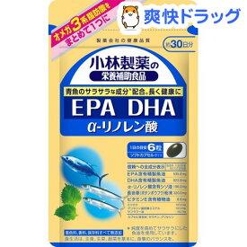 小林製薬の栄養補助食品 DHA EPA α-リノレン酸(180粒)【小林製薬の栄養補助食品】