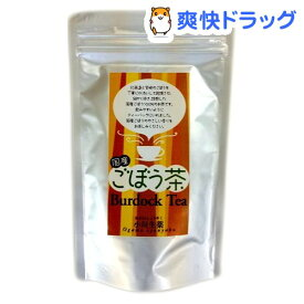 小川生薬 国産ごぼう茶(1.5g*15包)