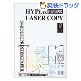 ハイパーレーザーコピー ナチュラルホワイト A4サイズ HP111(100枚入)