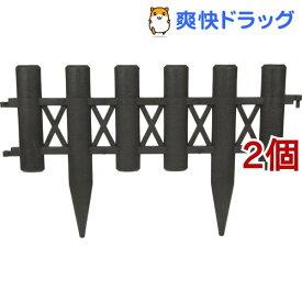 セフティー3 ガーデンエッジフェンス(1コ入*2コセット)【セフティー3】