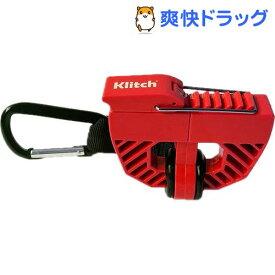 クリッチ Klitch シューズクリップ カラビナ付 KLITCH SPORTS レッド KLSPT RD(1個)
