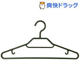 ワンウェイ スタイルシャツハンガー グリーン(5本組)
