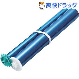 エレコム FAX用インクリボン シャープ用 FAX-UXNR8G(1コ入)