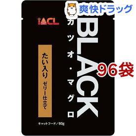 ブラック カツオ・マグロ ゼリー仕立て たい入り(80g*96袋セット)【ブラック(ペットフード)】