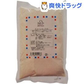 プティパ スコーンミックス(500g)【プティパ】