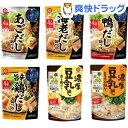 キッコーマン 鍋つゆ 6種アソートセット(1セット)【zaiko_50】【キッコーマン】