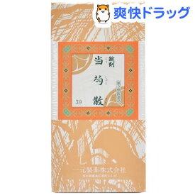 【第2類医薬品】一元 錠剤当芍散(830錠)