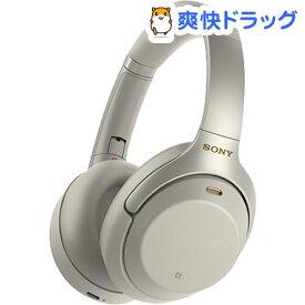 ソニー ワイヤレスステレオヘッドセット WH-1000XM3 プラチナシルバー(1コ入)【SONY(ソニー)】
