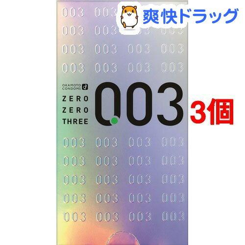 コンドーム/オカモト ゼロゼロスリー(003)(12コ入*3コセット)【ゼロゼロスリー(003)】【送料無料】