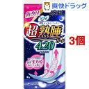 ソフィ 超熟睡ガードワイドG420(10枚入*3コセット)【ソフィ】