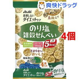 リセットボディ 雑穀せんべい のり塩味(88g*4コセット)【リセットボディ】