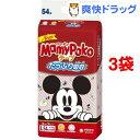 マミーポコ Lサイズ(54枚入*3コセット)【マミーポコ】【送料無料】