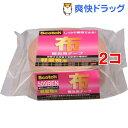 スコッチ 布梱包用テープ 軽量物用 50mm*25m 509BEN(1巻*2コセット)