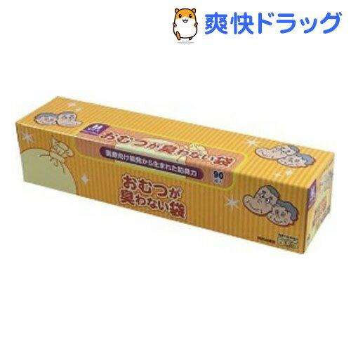 おむつが臭わない袋BOS(ボス) 大人用 Mサイズ(90枚入)【防臭袋BOS】