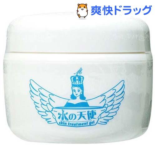 水の天使(150g)