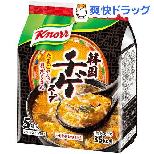 クノール 韓国チゲスープ(5食入)【クノール】