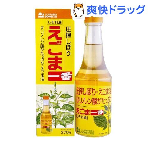 創健社 えごま一番(しそ科油)(270g)