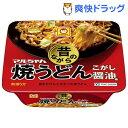 マルちゃん 昔ながらの焼うどん しょうゆ味(1コ入)【マルちゃん】