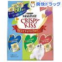 モンプチ クリスピーキッス バラエティーパック 贅沢シリーズ(180g)【d_mon】【モンプチ】