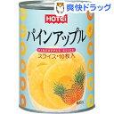 ホテイフーズ パインアップルスライス タイ産(565g)[缶詰]